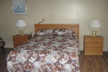 motel de la pointe aux bouleaux - Baie-Sainte-Catherine