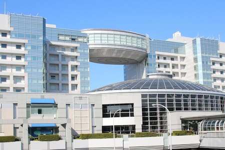 Hotel Nikko Kansai Airport (4Bed Room SW) in KIX - Appartement