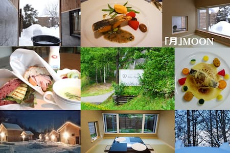 OPENING SALE,include two meals,moon-cottage! - Villa