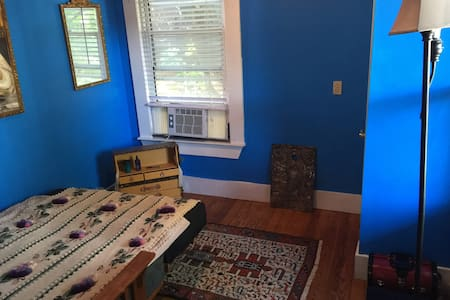 Spare Bedroom in Cozy Cambridge 2br. Apartment - Lakás