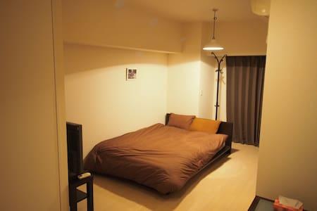 Nippori ,Yanaka, sawano-ya (Wifi)【RG3】 - Taitō-ku - Lägenhet