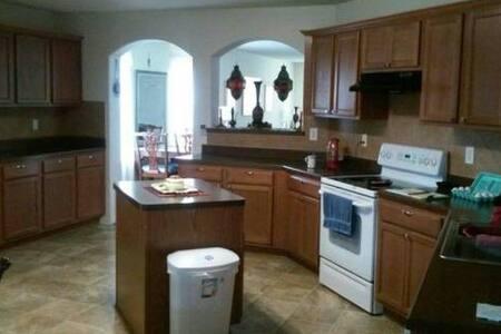 Cozy Room - Shared Bath - San Antonio - Apartment