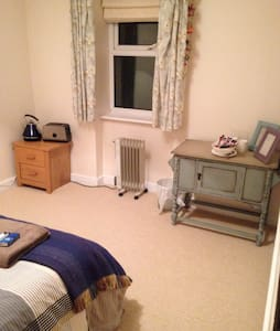 Double bed with breakfast inc. - Llanfairpwll - Casa