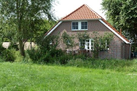 liebevoll am Sommerdeich - Dornum - Apartamento