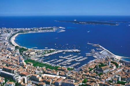 Cosy studio au centre Cannes - Cannes - Apartment