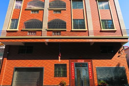 Foshan Traditional Country Live - Foshan - Maison