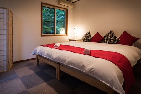 Sheltered Inn Hakuba Double/Twin room - Hakuba-mura