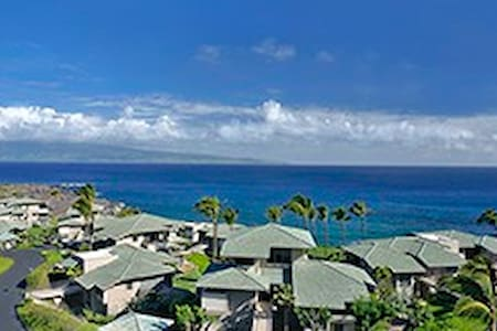 Paradise in Paradise - Kapalua - Appartement