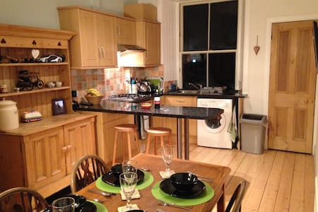 A Traditional Edinburgh Flat - Central Location - 公寓
