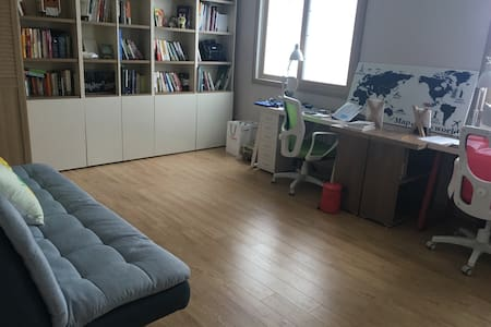 울진 Uljin New Open ☆ Cozy & Clean Room - 울진군 - Apartamento