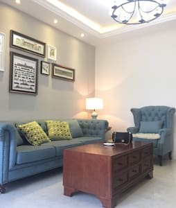 nice apartment in Nantong Qidong city - Appartement