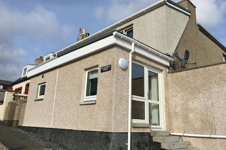 Comfortable and cosy accommodation! - Stornoway - Bed & Breakfast
