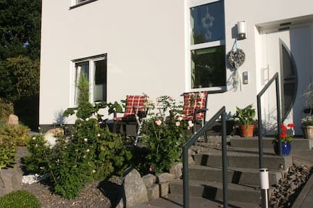 Ferienwohnung am Freizeitzentrum Cochem-Cond - Cochem - Lägenhet