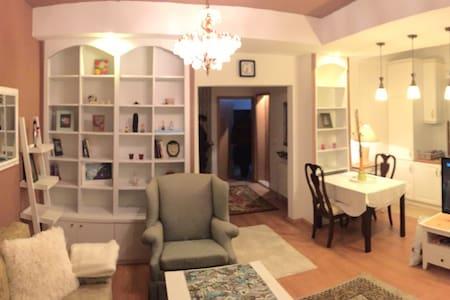 Nest Apartment - 公寓