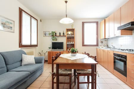 Private apartment near Treviso - Flat