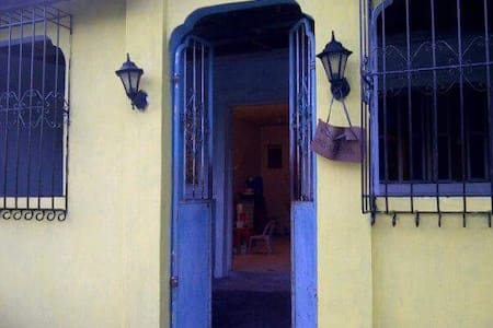 Peaceful ambience for vacation rent - Cavite - House