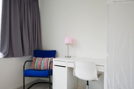 A-Private room 5min RUG/Hanze/centr - Groningen - Apartment