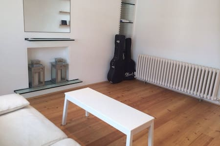 Chelsea, London - Designer's flat 3 - London - Apartment
