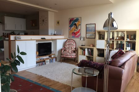 A cosy, stylish home from home - Hebden Bridge - Pis