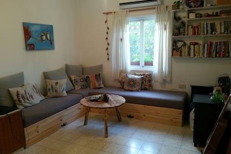 Beautiful, Peaceful ,Quiet - Ház