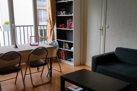 Chambre privée / Cosy room / 卧室 - Rambouillet - Apartment