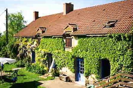 chambre 4 : l'Artichaut - House