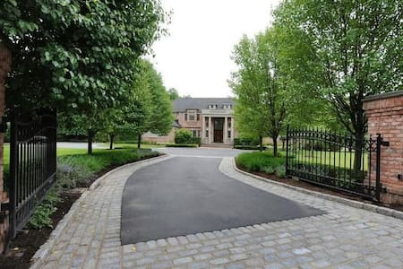 Luxurious Estate in Old Brookville - Glen Head - Apartment