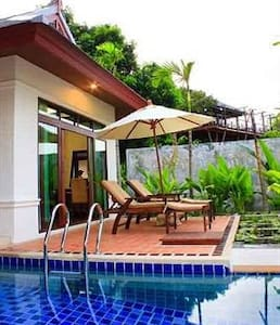 Private Pool Villa for 3 on Phangan - Tambon Wichit - Apartament