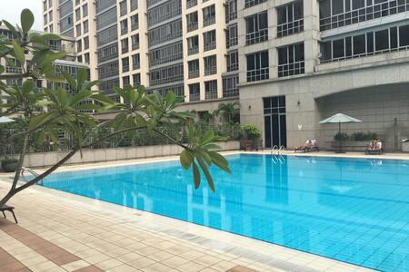 Cozy 2 bedroom in the Center - Singapura - Apartamento