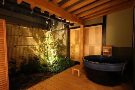 'NewOpen!'3min fromTakayamaStation - Huis