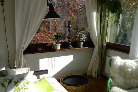 Greenhouse - Kriens - Apartment