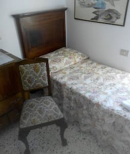 camera del pellegrino - Appartement