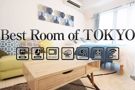 OPENING SALE!50%OFF! Shinjuku!Cozy room!! 4ppl ! - Byt