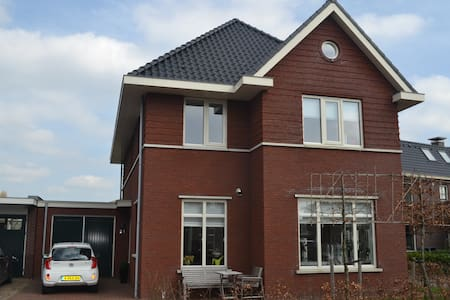 280m2 family house with garden close to Amsterdam - Villa