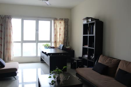 Raza, Titiwangsa Sentral Condo - Kuala Lumpur - Wohnung