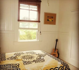 Cozy Room in Eco-Friendly Home - Hilo - Wohnung