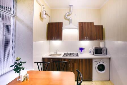 Zamarstynivska Apartment - L'viv