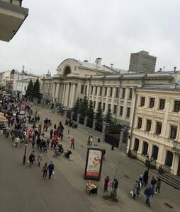 КВАРТИРА НА ПЕШЕХОДНОЙ ул. БАУМАНА - Lägenhet