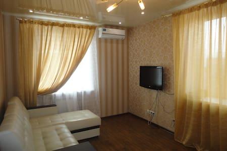 Апартаменты в центре Саратова. - Saratov - Apartment