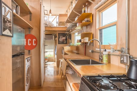 Kinetohaus- Tiny House w/ 1Bed Loft - 一軒家