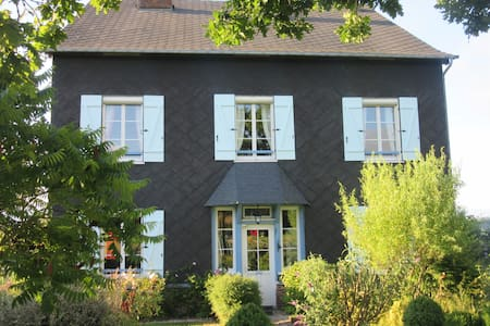 Le Clos Lauradière - Augustine - Bed & Breakfast