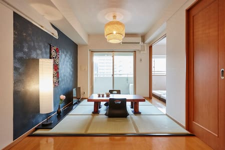 3min walk to Asakusa St NEW & CLEAN w/WiFi - Taitō-ku