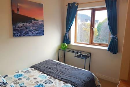 Cozy double room near Dublin Airport - Dublín - Casa
