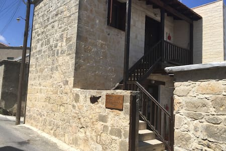 Traditional house - Kritou Tera - Appartement