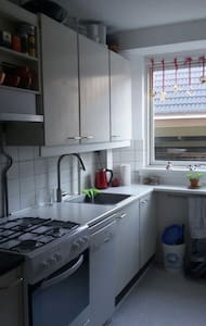 Perfect little place for 2 (+1) - Gentofte - Apartment