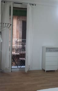 Quiet room in the center of Barcelona - Barcelona - Apartment