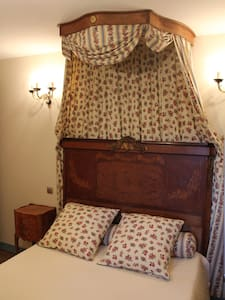 Chambre Athos - Guesthouse