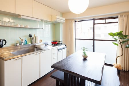 NEW!2DK Explore Tokyo Traditional Area Wifi Free - Apartment