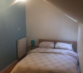 Chambre cosy à 15 min de Paris - Argenteuil