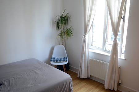 Double bedroom in East London - London - Apartment